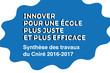 Innover pour une École plus juste et plus efficace : synthèse des travaux du Cniré 2016-2017