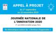 Journée de l'innovation 2020 : appel à candidatures
