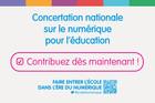 Lancement de la concertation nationale sur le numérique pour l'éducation
