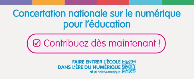Concertation nationale sur le numérique pour l'éducation