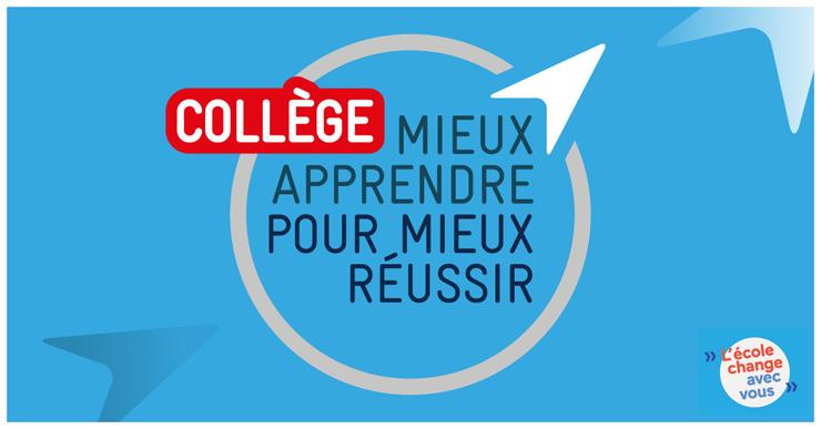 Image réforme du collège