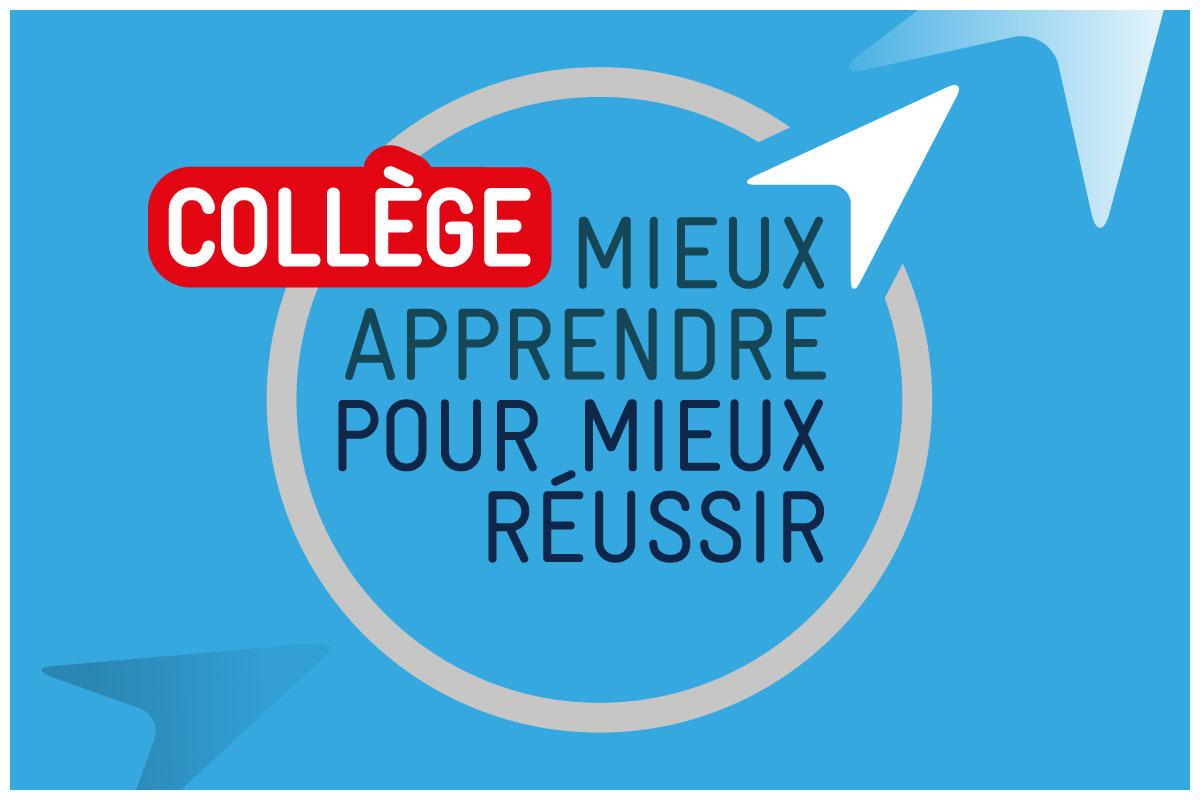 2016_college_webvisuels_1200x800_398602.jpg