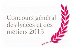 Concours général 2015 1200x800