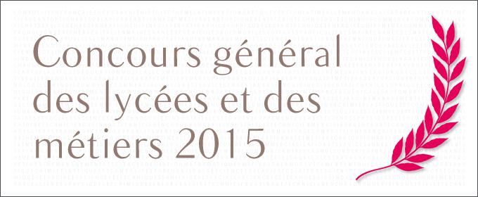 Concours général 2015 680x280