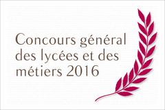 Concours général 2016 1200x800