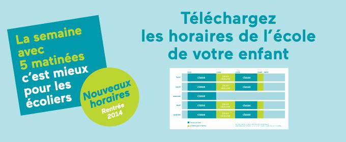 5matinees.education.gouv.fr