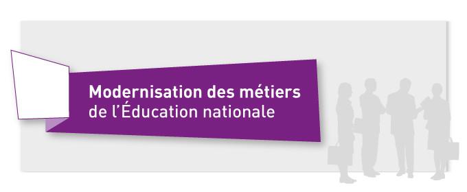 Modernisation des métiers de l'Éducation nationale