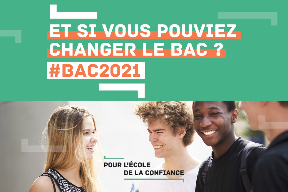 Consultation baccalauréat