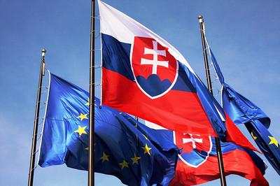 Priorités de la Présidence slovaque pour l'Enseignement supérieur et la Recherche
