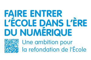 2012_plan-numerique_300X200