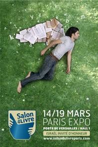 Affiche alternative Salon du livre 2008